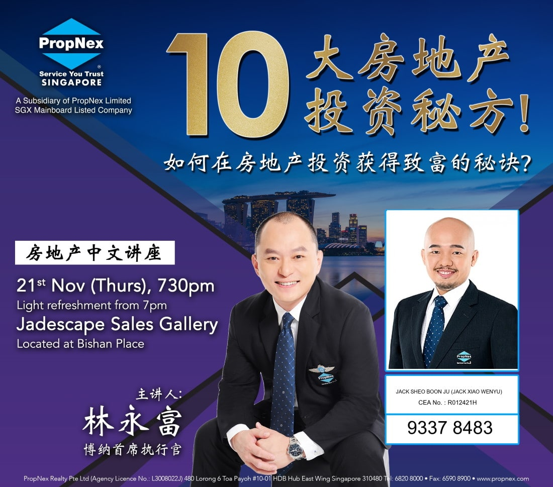 Singapore Property Investment Seminar in Chinese - Lim Yong Hock - 2019-11-21