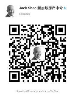 新加坡房产中介Jack Sheo微信